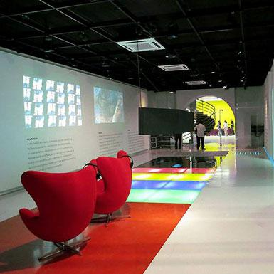 Image of the Digital Gallery at Portomídia, a part of Porto Digital