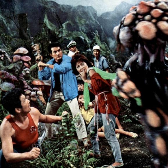 Matango: Fungus of Terror