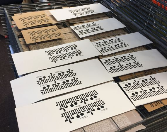 Image of conductive ink prints by Jono Sandilands