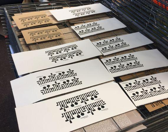 Image of conductive ink prints by Jono Sandilands